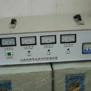 沈阳加工中心配套稳压器图片