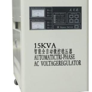 医疗器械专用稳压电源20KVA图片