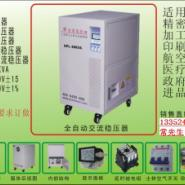 长春电压可调稳压器图片
