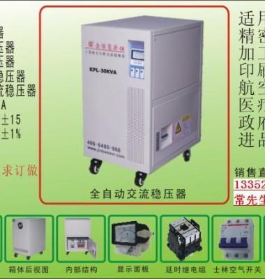 大连百丰五金城售稳压器变压器图片/大连百丰五金城售稳压器变压器样板图 (3)