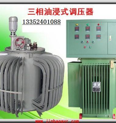 辽宁油浸式稳压器变压器调压器图片/辽宁油浸式稳压器变压器调压器样板图 (1)