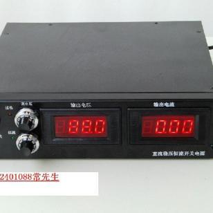 电压电流可调直流电源开关电源图片