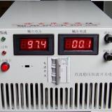 供应沈阳电流可调直流电源