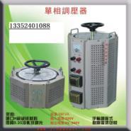 三相60KVA调压器升降压器图片