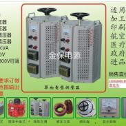 20KW调压器三相0到430V图片