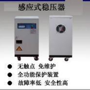 吉林长春机械电源稳压器30KW图片