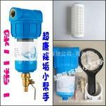 太阳能热水器管道阻垢器硅磷晶超康除垢小帮手滤芯前置滤芯批发
