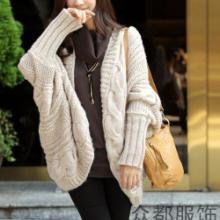 供应广州最便宜秋冬服装批发冬季大码开衫毛衣工厂直销一手货源批发
