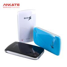 苹果移动电源厂家 ipad手机移动电源 iphone移动充电器