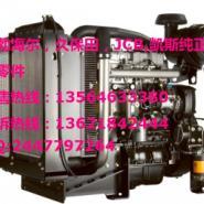 久保田发动机缸套组件图片