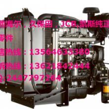 供应久保田发动机缸套组件 活塞组件 曲轴 缸体 缸盖 中缸总成