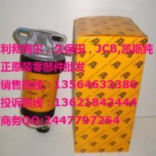 供应原装JCB杰西博挖掘机配件 发动机配件 液压泵总成 电器件