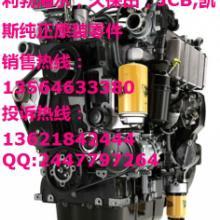 供应康明斯发动机配件 缸盖 中缸总成 大修包大瓦/小瓦 曲轴 连杆