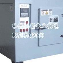 供应远红外高温鼓风干燥箱生产//远红外高温鼓风干燥箱生产厂家批发