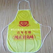 供应围裙广告围裙青岛围裙生产厂家青岛围裙定做