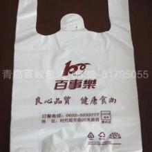 供应乳白色超市背心袋,超市购物袋,超市塑料方便购物袋