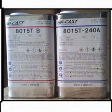 供应8015透明AB水PU胶