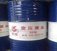 滨州供应25变压器油