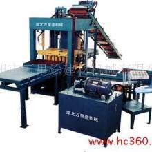 供应湖北万里途牌3-25型制砖机,免烧砖机