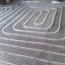 温州混凝土固化剂生产厂家上海混凝土固化剂报价青海混凝土固化剂生产厂家