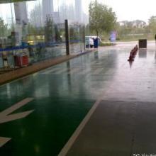 北京混凝土起沙处理公司上海混凝土起沙处理剂长沙混凝土起沙处理施工队