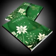 供应精印网-画册彩盒包装盒印刷服务纸类包装制品印刷服务批发