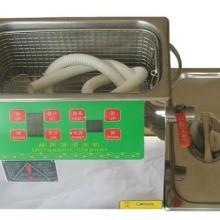 供应超声波清洗机无焊接处理永不穿孔进口不锈钢内槽价格更新批发