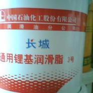 长城0号压锂基润滑脂0锂基润滑脂图片