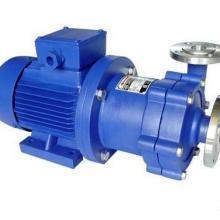 供应CQ型不锈钢磁力泵(管接口法兰)