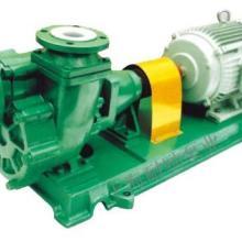 供应FZB型内衬氟塑料自吸泵