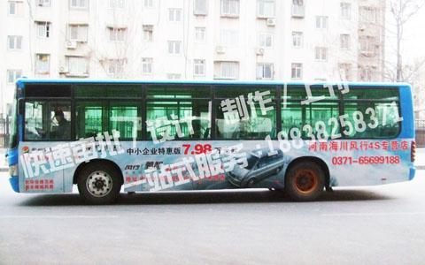 哪里制作公交车广告 请咨询郑州市德高车体广告有限公司 -一呼百应图片