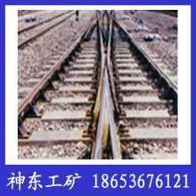 供应渡线道岔,优质的铁路道岔,道岔制造,提供道岔批发