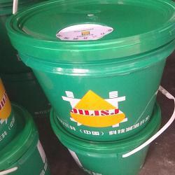 供應綠色環保型水溶性磨削液