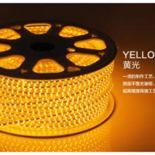 榆林LED灯带批发(黄色)批发