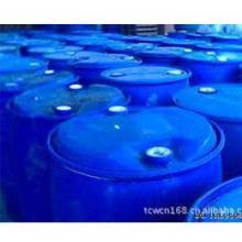 供应乙二醇 工业乙二醇 有机乙二醇 化工原料 有机化工 有机化工原料