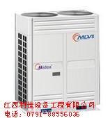 供应节能环保中央空调