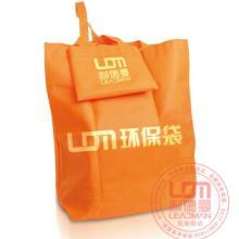 供应湖南环保购物袋供应