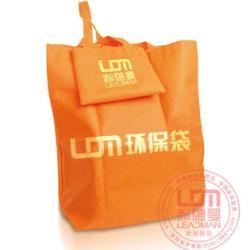 供應湖南環保購物袋供應