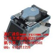 供应皮线光缆熔接机YL600P-西安报价