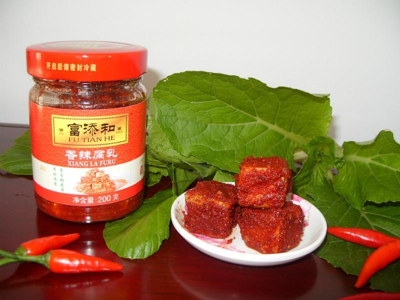 豆腐乳图片 豆腐乳样板图 广州哪里有卖湖南香辣豆腐乳 常...