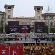 武汉专业舞台专业灯光音响清仓图片