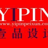 供应郑州壹品室内设计培训企业文化