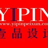 郑州壹品室内设计培训企业文化图片