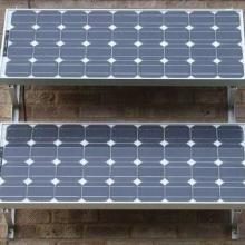 供应太阳能发电系统,太阳能电池板厂家,太阳能发电机