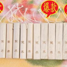 供应广州批发绿色纯天然真香樟木条批发