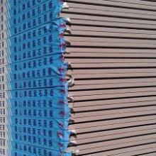 供应泰山石膏板 隔断 吊顶