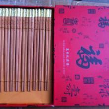 供应云南红豆杉筷子/红豆杉批发商/红豆杉生产供应商/图片