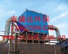 供应内蒙古除尘器供应商,内蒙古除尘器厂家,内蒙古除尘器价格
