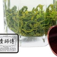 供应绿茶汉中绿茶西乡绿茶陕西绿茶茶叶