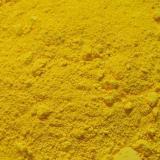 供应油墨用颜料黄